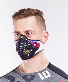 Atemschutzmaske Sportlich
